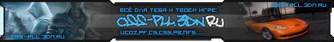 css-pll.3dn.ru Clan
